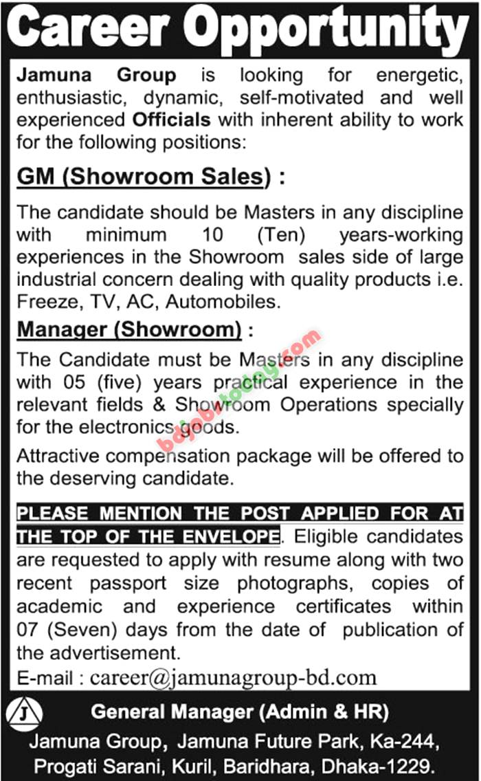 jamuna group manager showroom jobs com jamuna group jobs
