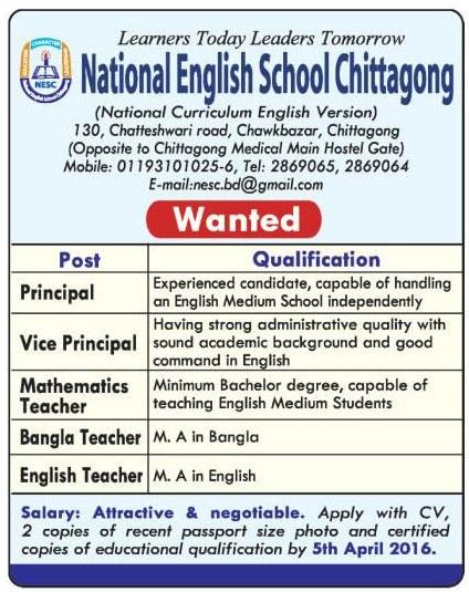 national english school chittagong   u0026quot bangla teacher u0026quot  jobs