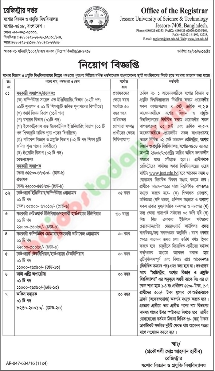 jessore university of science and technology just jobs. Resume Example. Resume CV Cover Letter