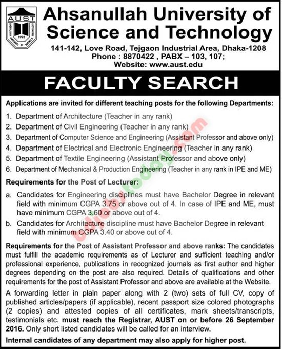ahsanullah university of science and technology aust