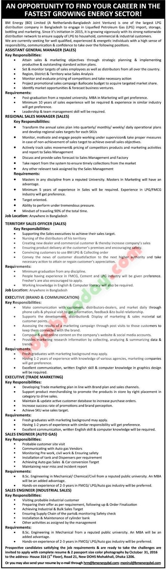 Bm Energy Bd Limited Quot Territory Sales Officer Sales