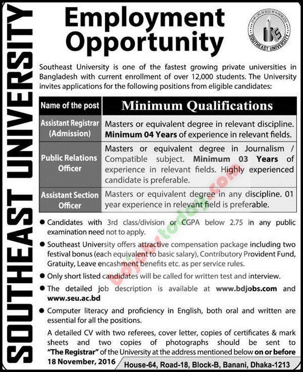 Southeast University Assistant Registrar Admission Jobs