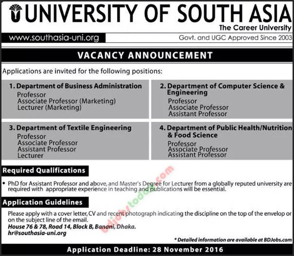 Position : Lecturer   Textile Engineering
