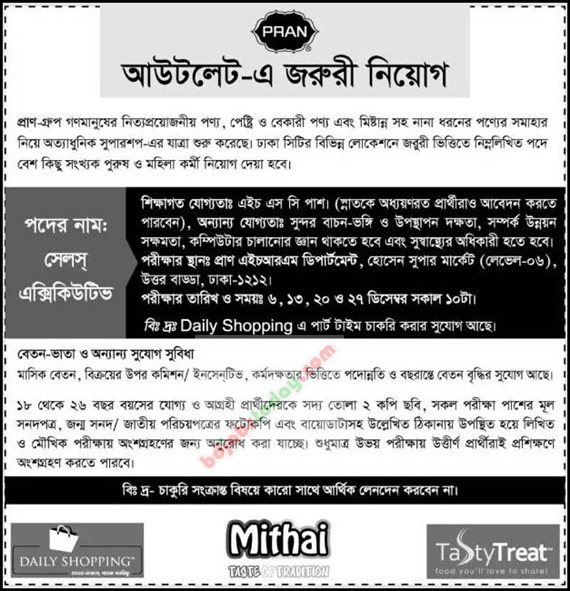 pran group Pran group jobs circular has been published on newspaper for few post with 01 categories for their official work purpose.