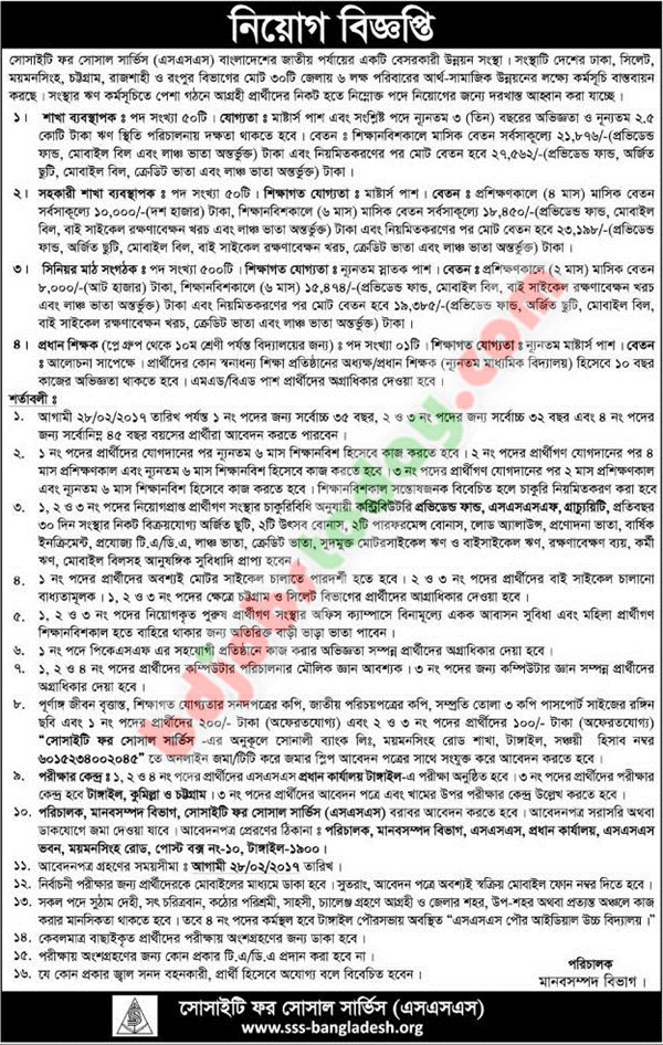 Society For Social Service Sss Quot Head Teacher Quot Jobs