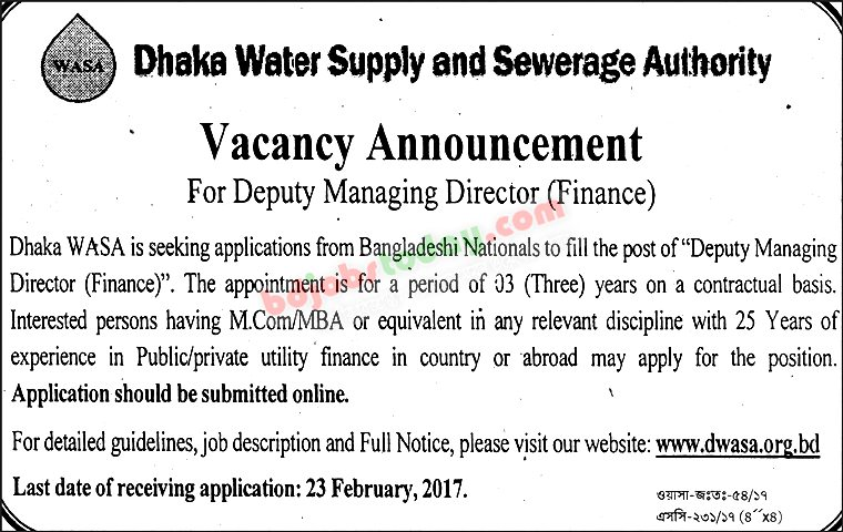"Dhaka Water Supply And Sewerage Authority -Wasa, ""Deputy Managing"