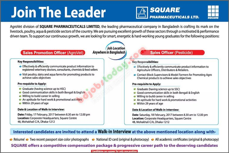 square pharmaceuticals ltd Square pharmaceuticals is a pharmaceutical company in bangladesh it was founded in 1958 [2] by samson h chowdhury along with three of his friends as a private firm it went public in 1991 and is listed on the dhaka stock exchange [3] and on the chittagong stock exchange (id of spl: 13002) [4] [5] square pharmaceutical started to export .