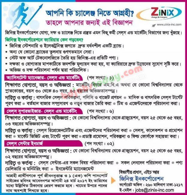 zinix incorporation sales supervisor sales marketing jobs bdjobstodaycom