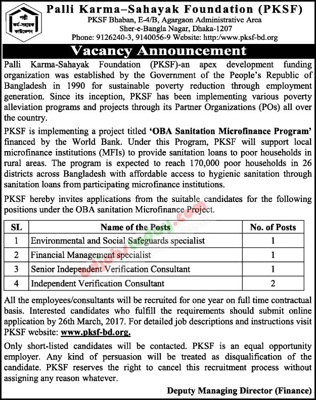 Palli Karma-Sahayak Foundation (PKSF) jobs