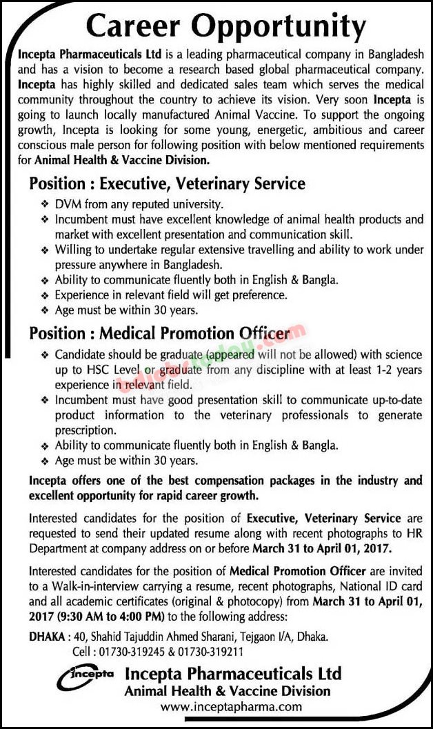 Incepta Pharmaceuticals Ltd jobs