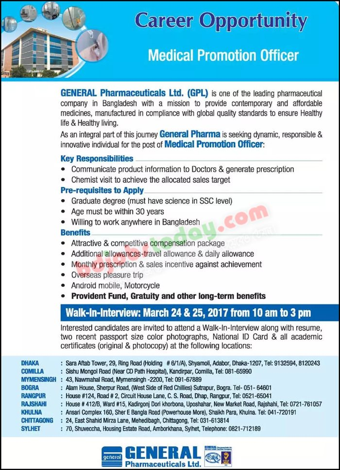 General Pharmaceuticals Ltd. jobs