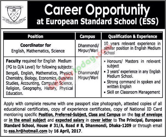 european standard school ess coordinator english jobs bdjobstodaycom