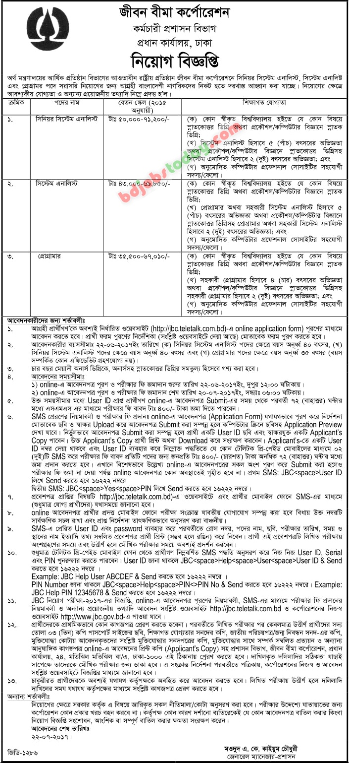 Jiban Bima Corporation (JBC) jobs