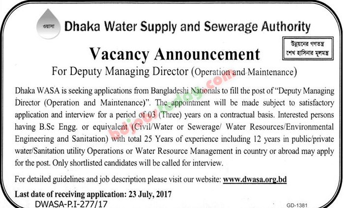Dhaka Water Supply And Sewerage Authority Wasa Deputy Managing