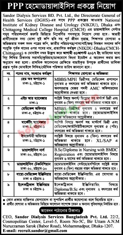 Sandor Dialysis Services BD Pvt  Ltd ,