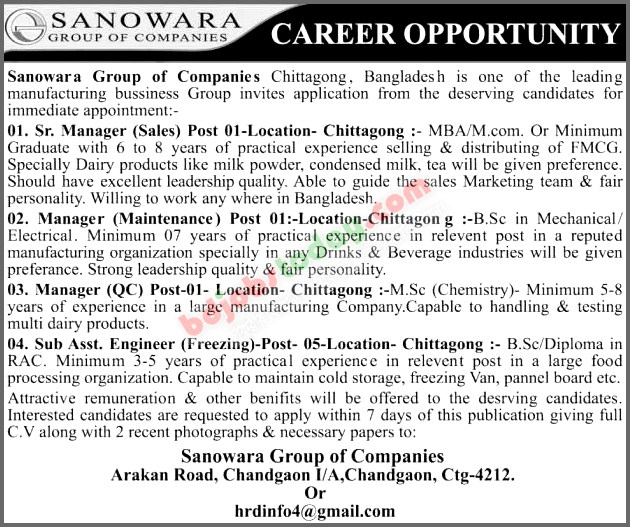 SANOWARA Group of Companies,