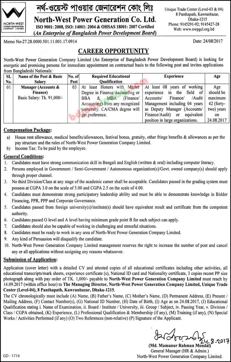 North-West Power Generation Co. Ltd jobs