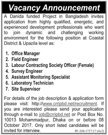 "A Danida Funded Project In Bangladesh, ""Field Engineer (Fe)"" Jobs"