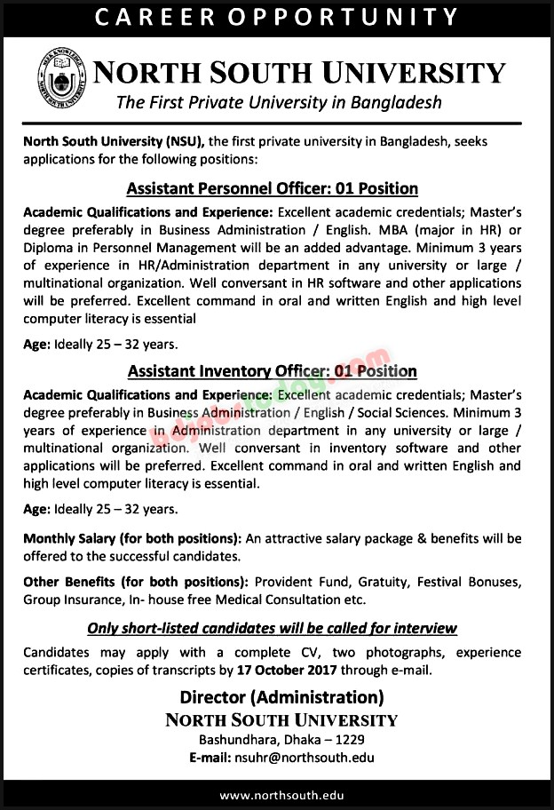 north south university assistant inventory officer jobs bdjobstodaycom