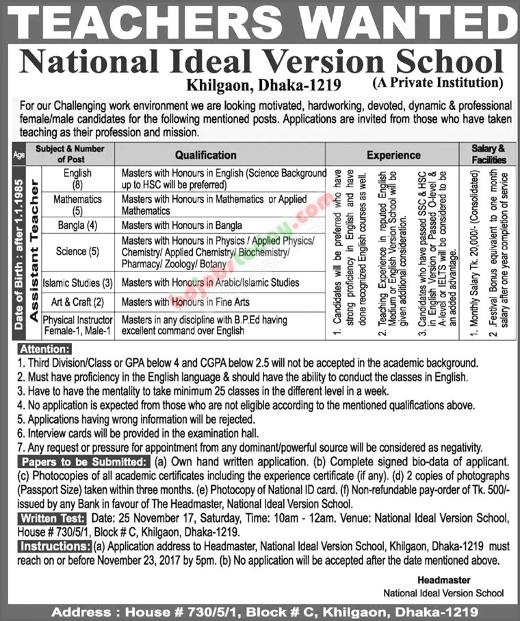 National Ideal Version School jobs