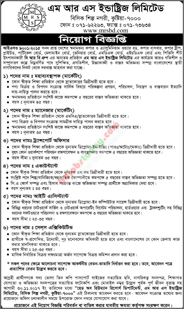 M R S Industries Limited jobs