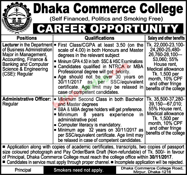 Dhaka Commerce College jobs
