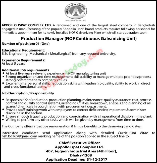 Appollo Ispat Complex Ltd Production Manager Nof Continuous