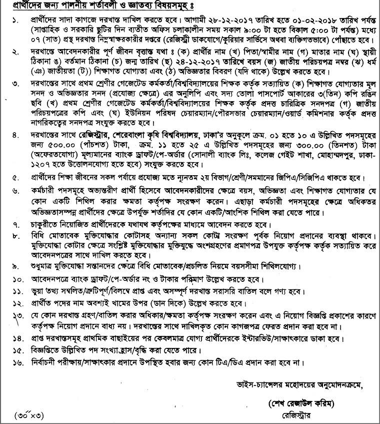 """Sher-e-Bangla Agricultural University, """"Asst. Programmer & Asst ..."""