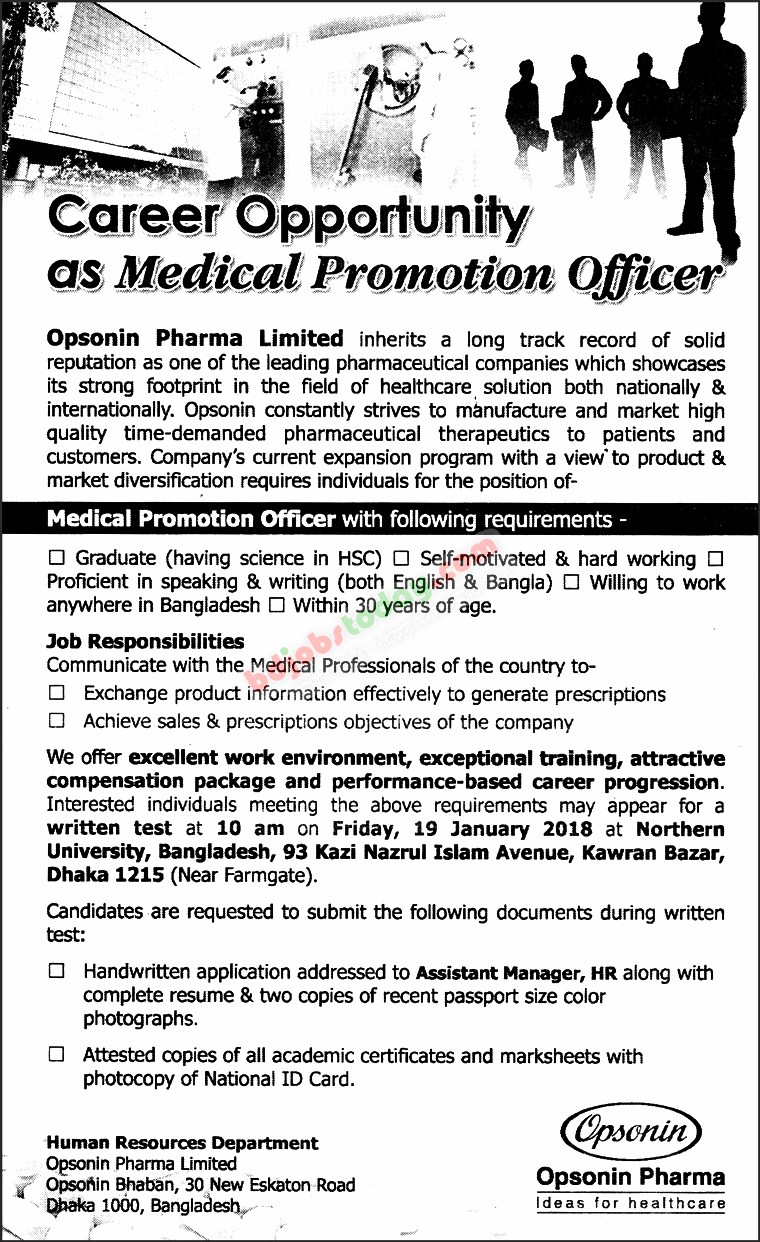 Opsonin Pharma Ltd jobs