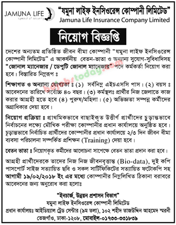 Jamuna Life Insurance Company Limited jobs