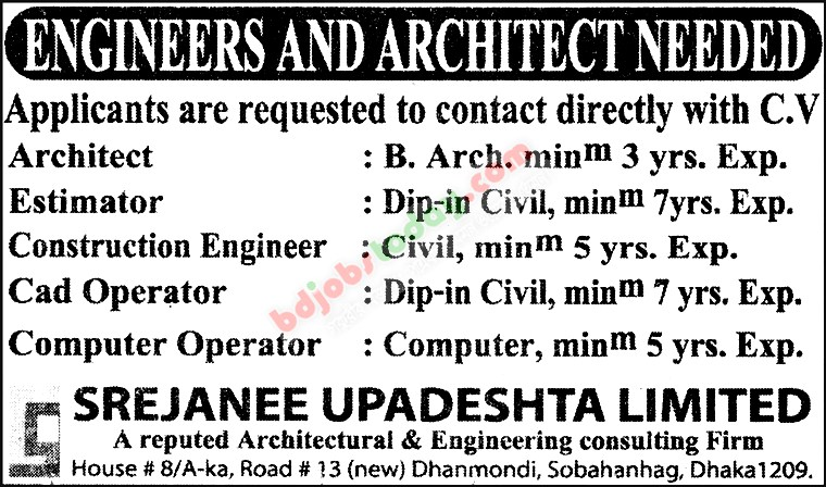 Srejanee Upadeshta Ltd jobs