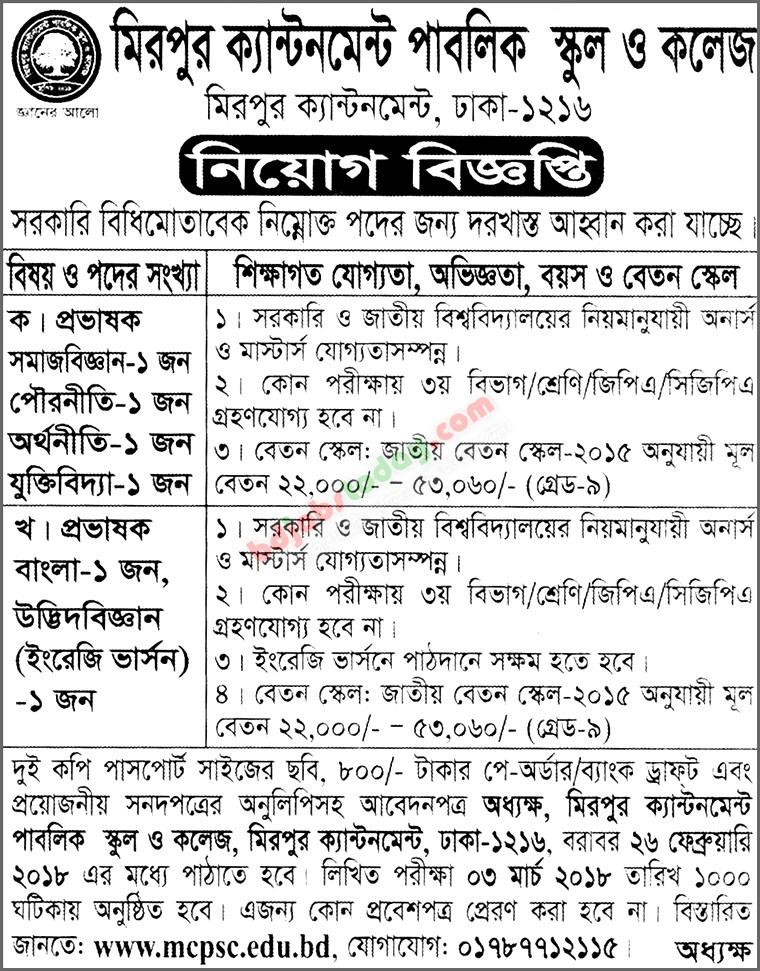 Mirpur Cantonment Public School and College,