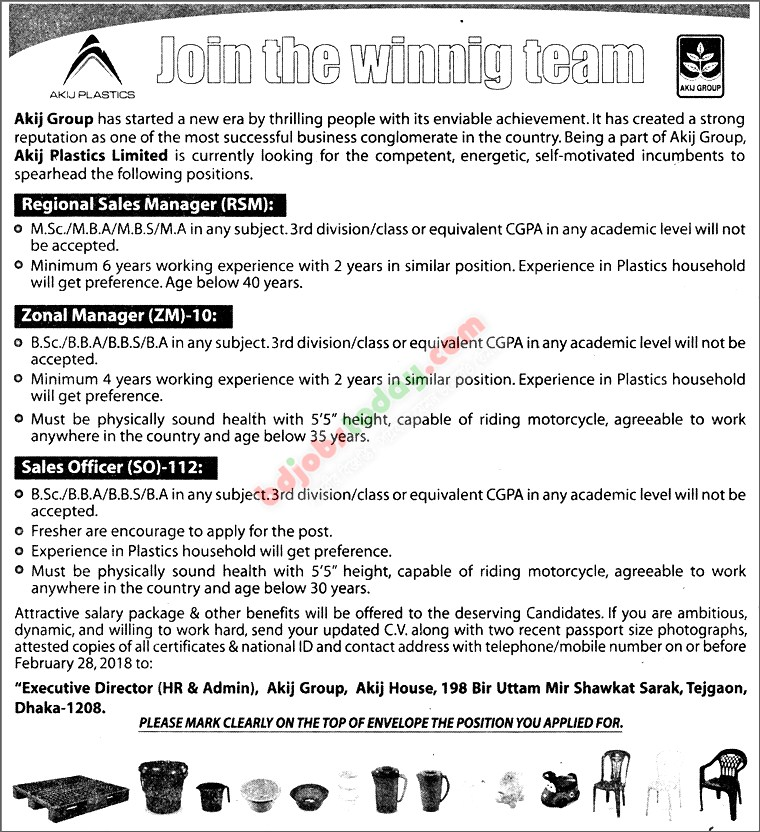 Akij Group jobs