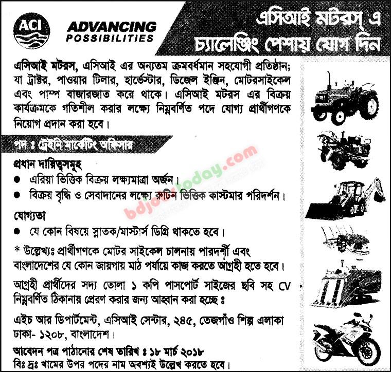 ACI Motors jobs