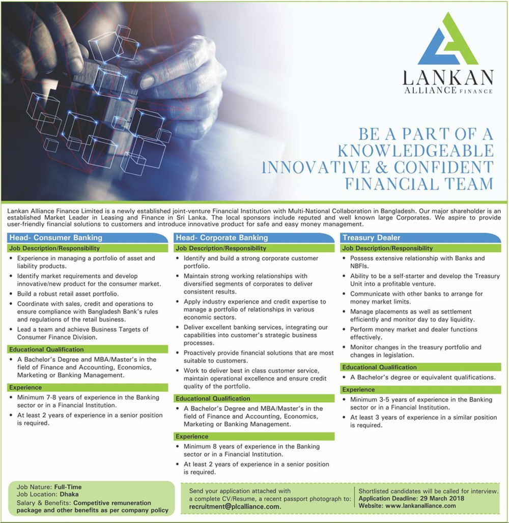 Lankan Alliance Finance Limited jobs