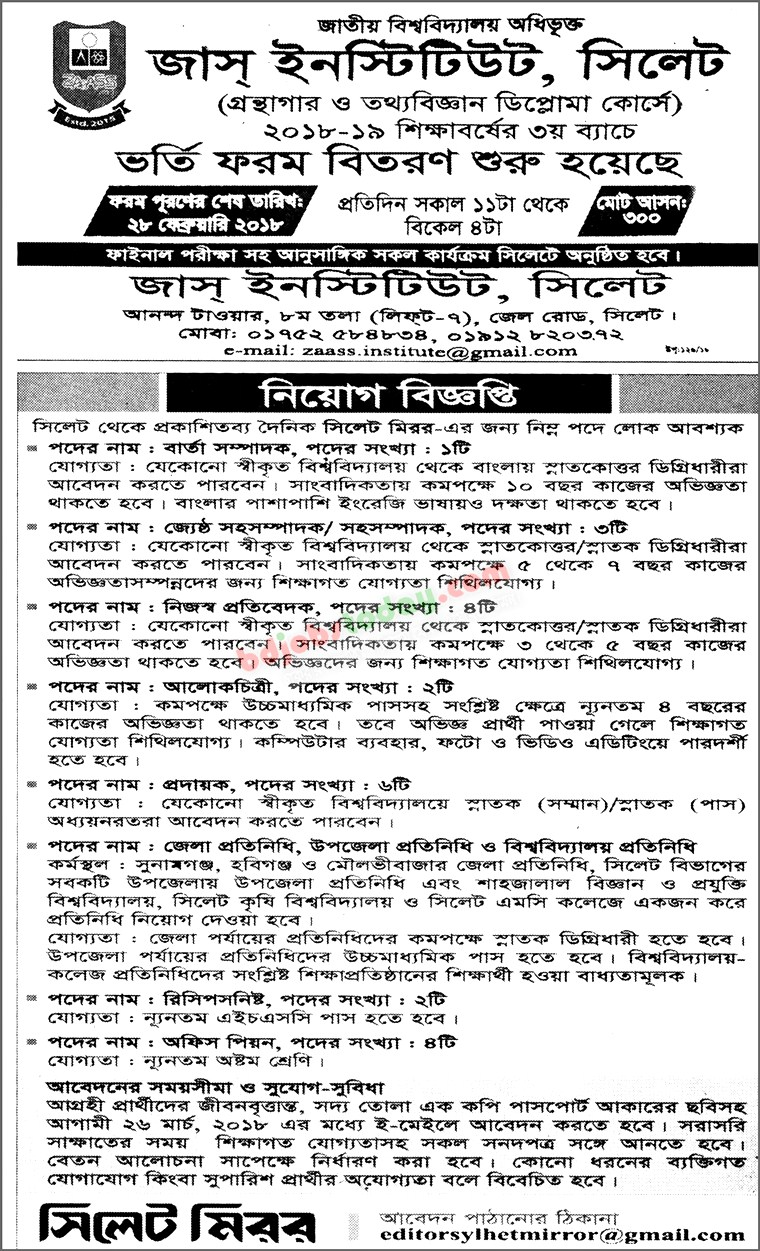Zaass Institute, Sylhet jobs