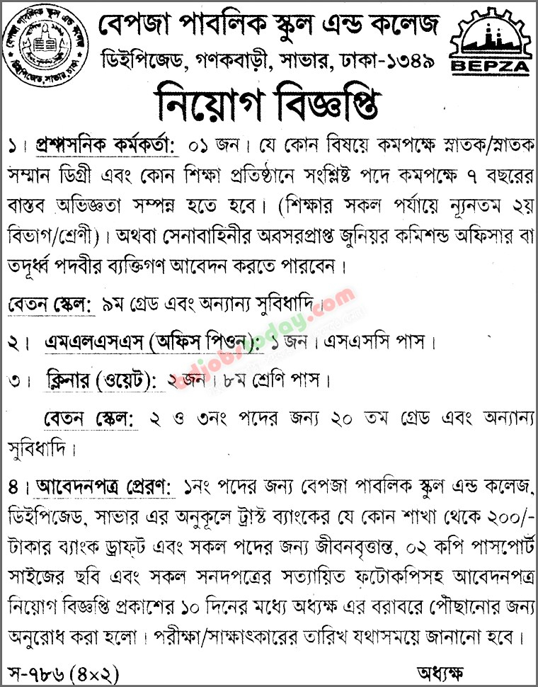 BEPZA Public School and College jobs