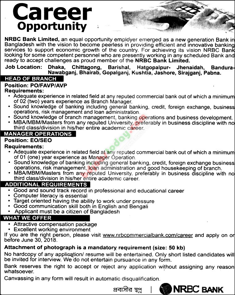 NRBC Bank Ltd jobs