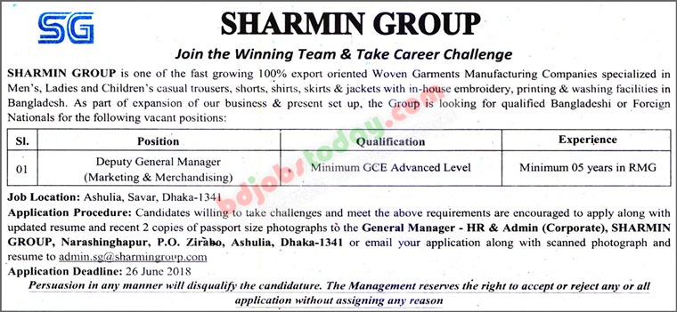 Sharmin Group jobs