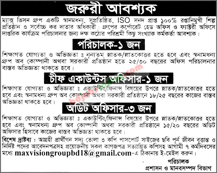 Max Vision Group jobs