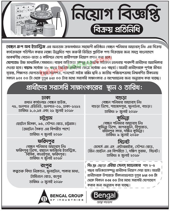 Bengal Group Of Industries jobs