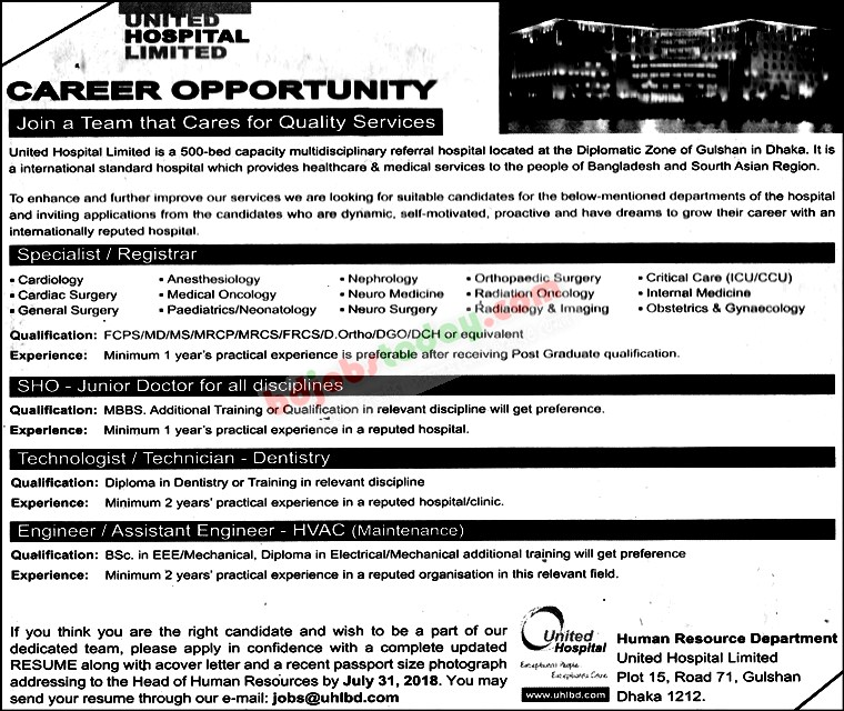 United Hospital Ltd jobs