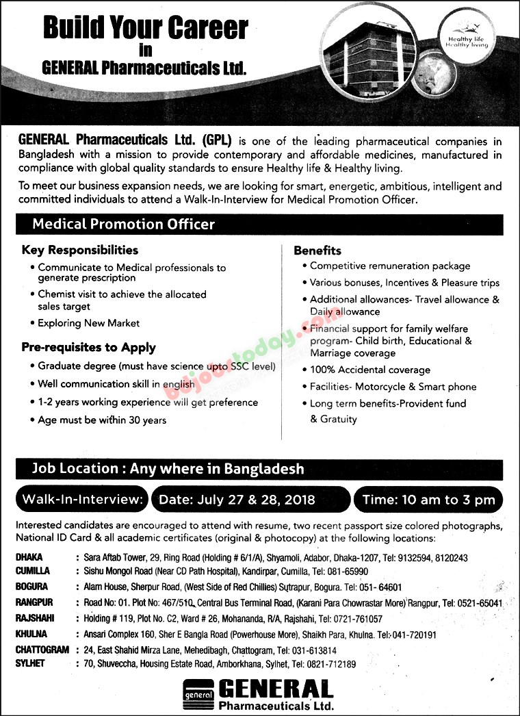 General Pharmaceuticals Ltd (GPL) jobs