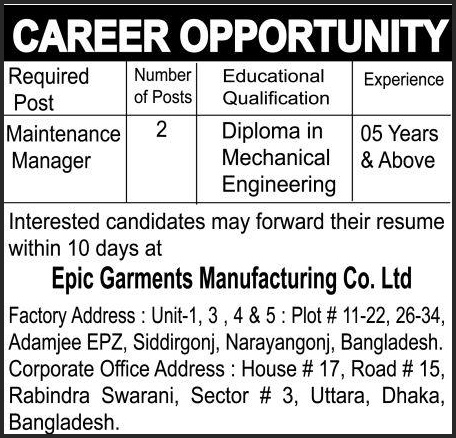 Epic Garments Manufacturing Co  Limited,