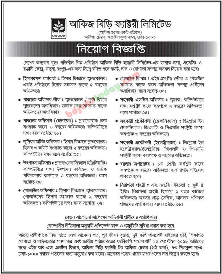 Akij Biri Factory Limited jobs