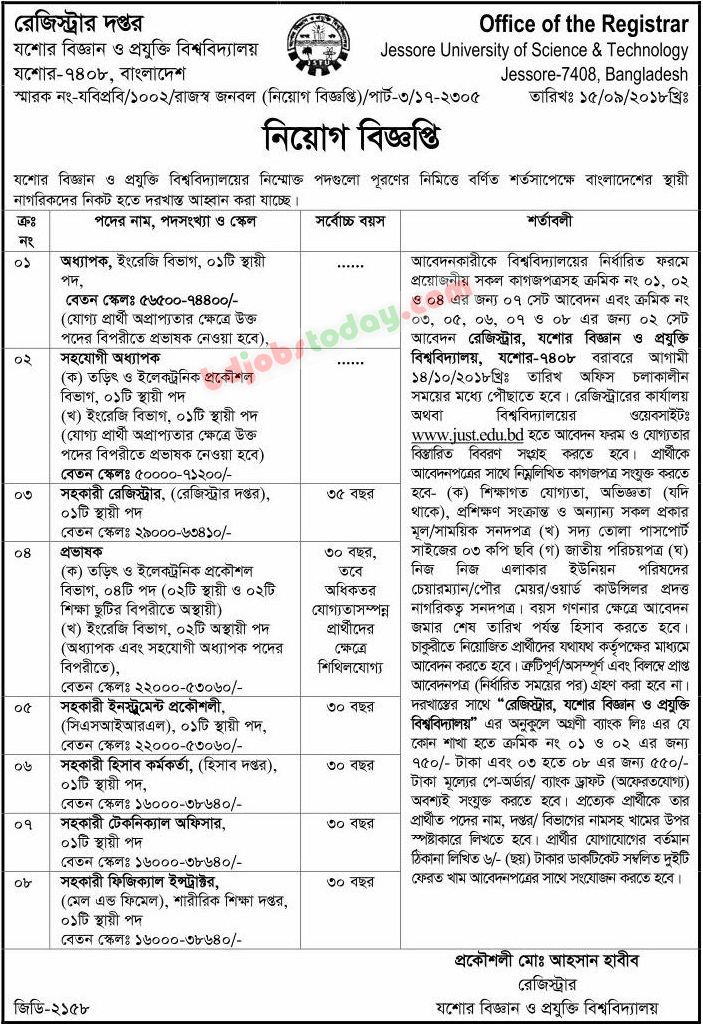 Jessore University Of Science And Technology Just Assistant
