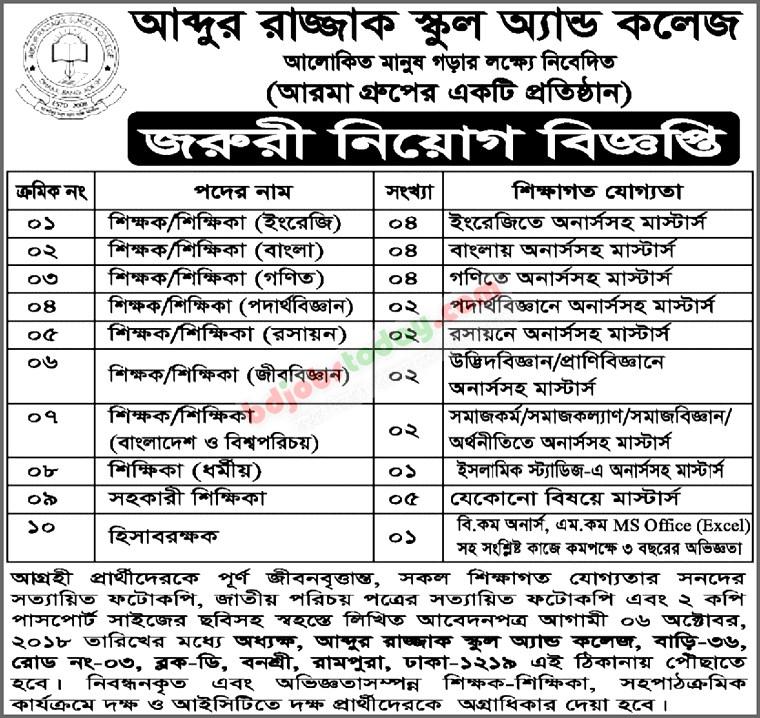 Abdur Razzak School and College,