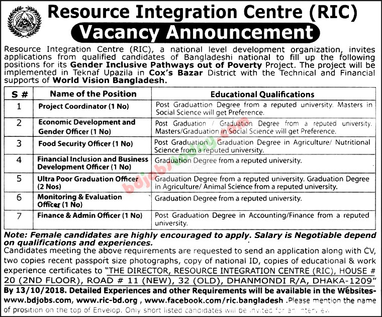 Resource Integration Center (RIC) jobs