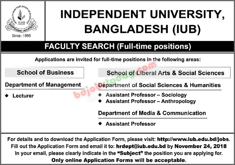 Independent University, Bangladesh (IUB) jobs