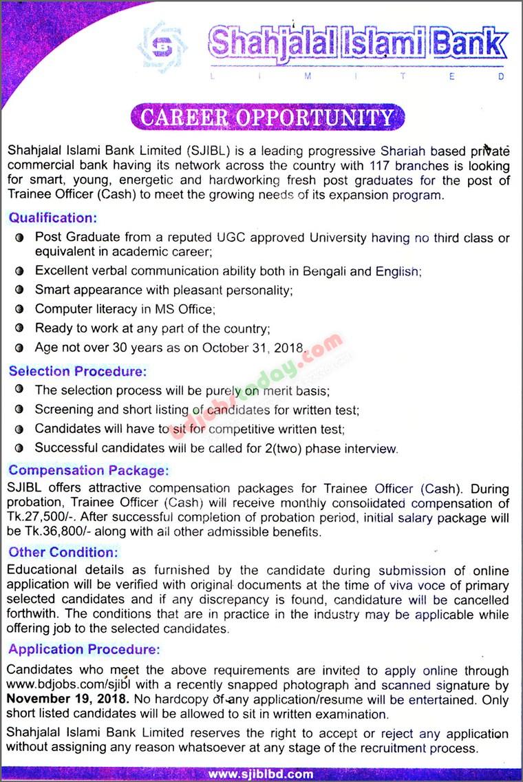 shahjalal islami bank online apply